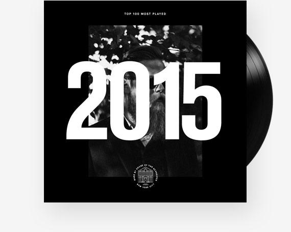 2015_mixtape_cover2