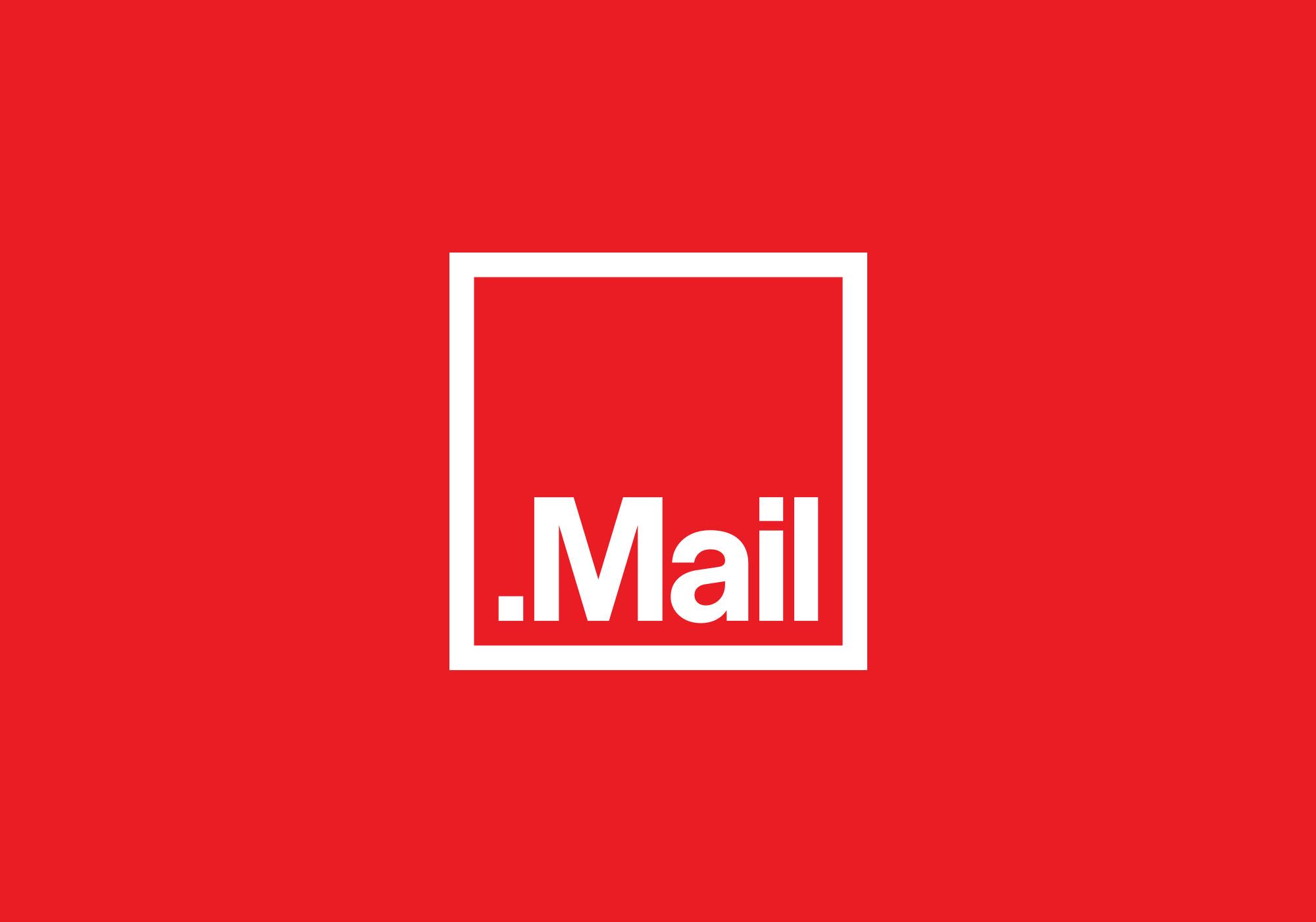 dotmail_7