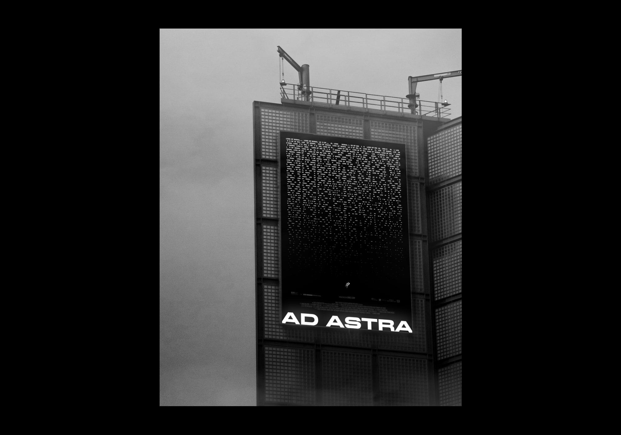 astra_3